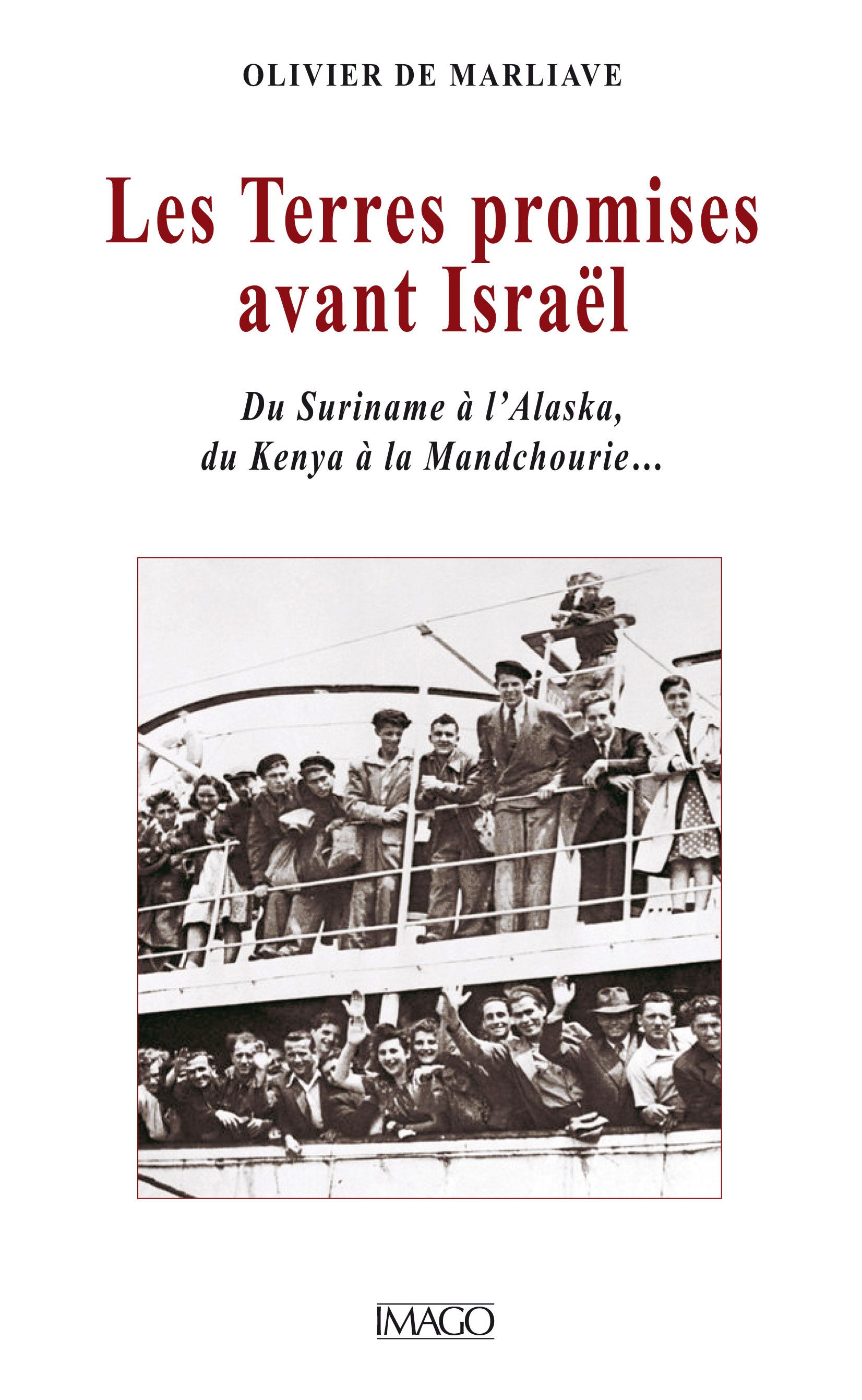 Les Terres promises avant Israël