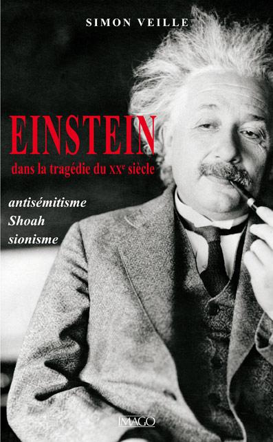 Einstein dans la tragédie du XX <sup>e</sup> siècle