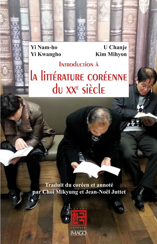 Introduction à la littérature coréenne du XXe siècle